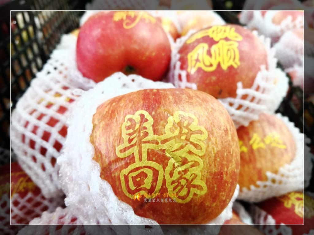 """北京: 水果""""么么哒""""? 苹果""""苹安回家""""? 这些吉祥水果春节热销"""