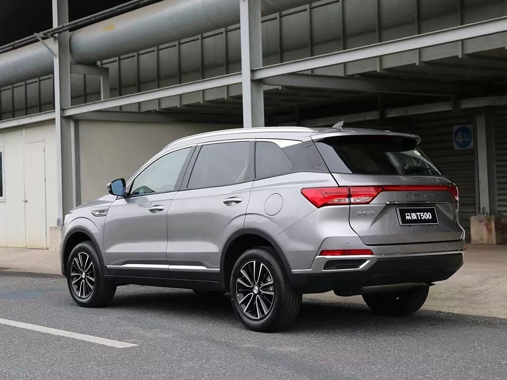 Phát sốt với ô tô made in China siêu đẹp, có thể điều khiển bằng giọng nói và giá 350 triệu đồng