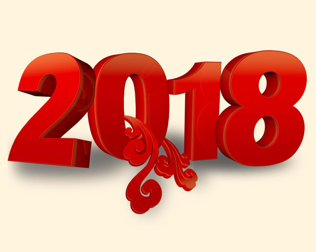 2018年狗年新年艺术字体设计_新浪看点