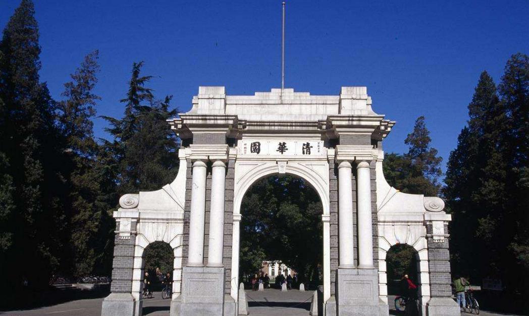"""中国""""数学""""专业最强的五所高校,清华大学排名意外垫底!"""