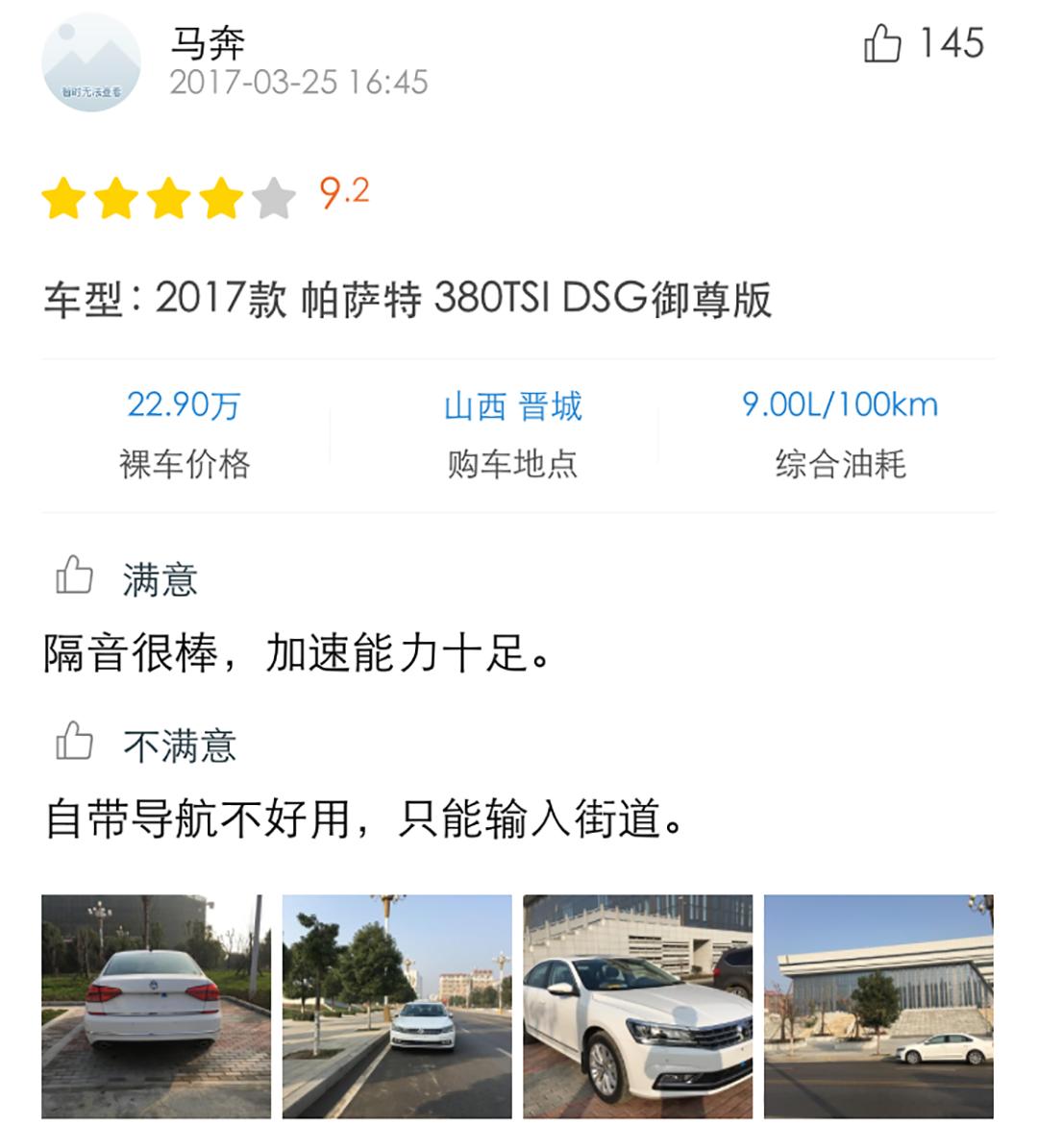 这款神车在中国火了10多年,新老车主都很满意!