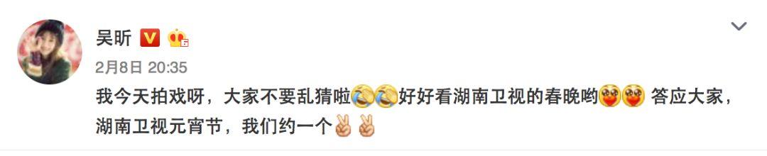 杜海涛主持芒果春晚口误,暴露出的可不只是业务能力不过关!