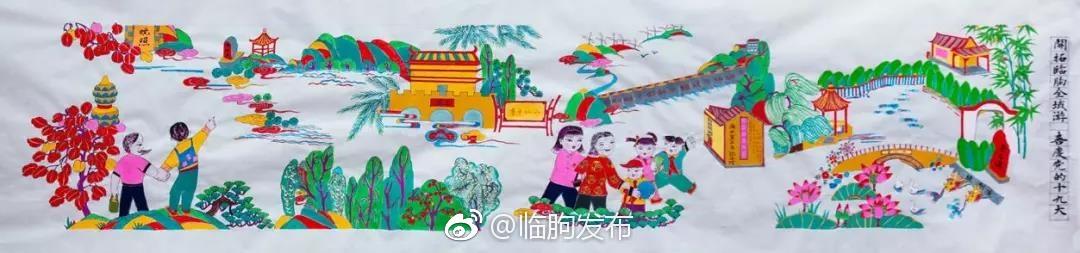 临朐手绘年画长卷亮相朐城[心]