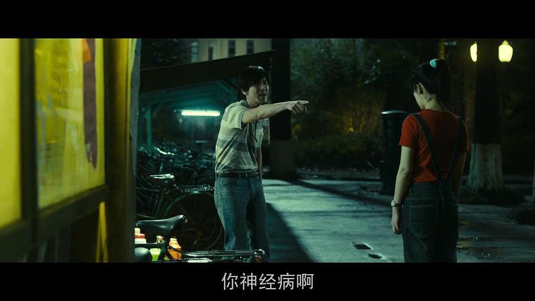 致青春电影完整版下_赵薇导演处女作, 一部捧红了众人的电影, 掀起青春