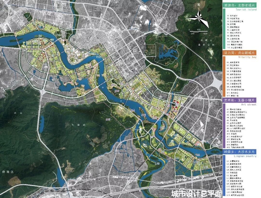"""四会市绥江""""一河两岸""""城市设计竞赛方案出炉!实在太震撼了!图片"""