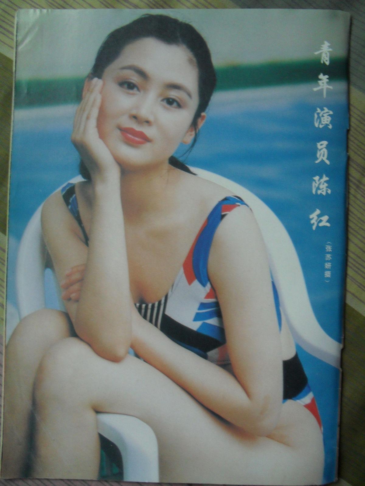 倪萍大姐终于走了