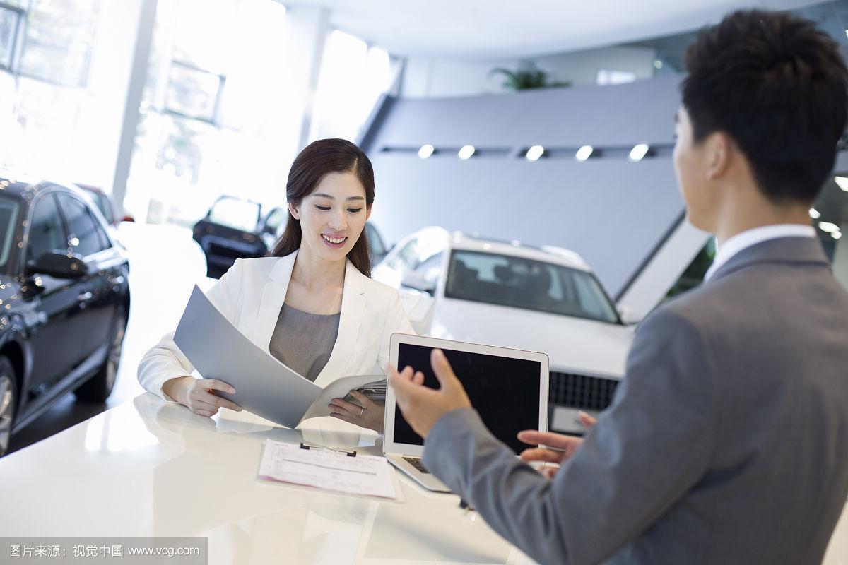 潜规则4s店女销售_你被潜规则了! 揭露新车付款后还要在4s店放一夜才能