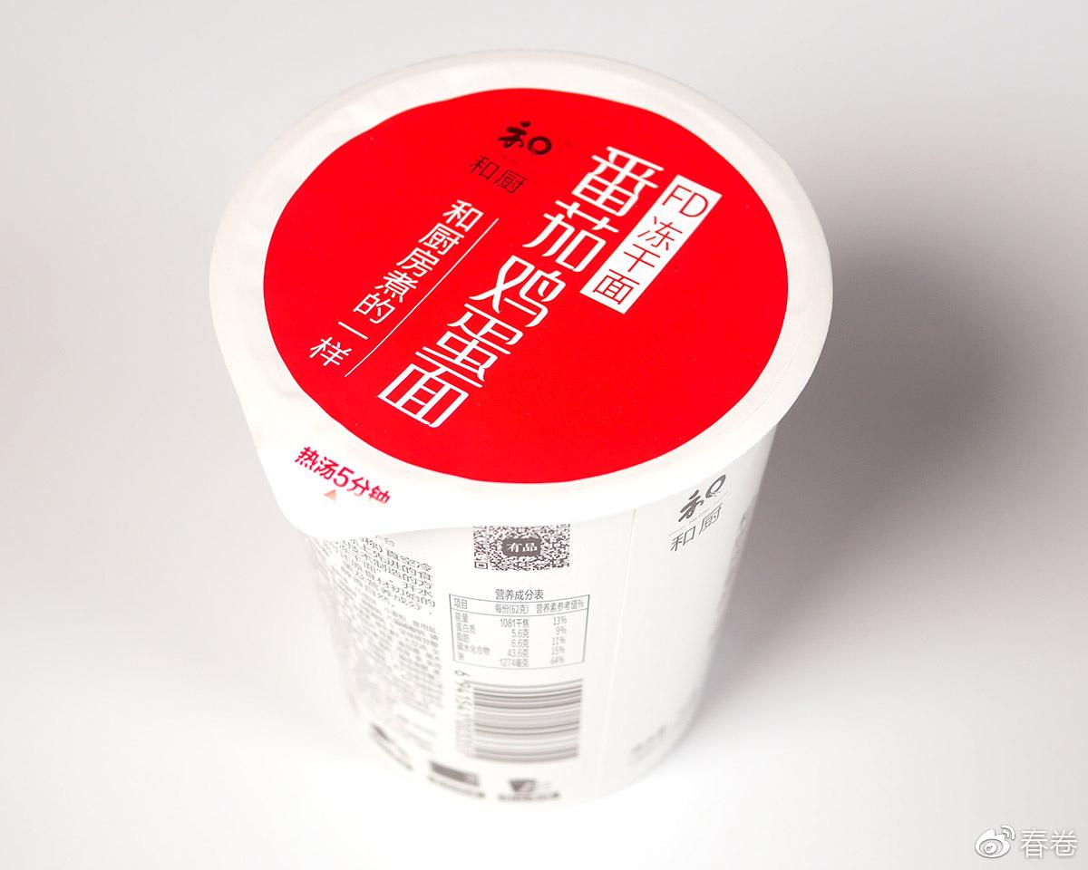 面粉营养标签