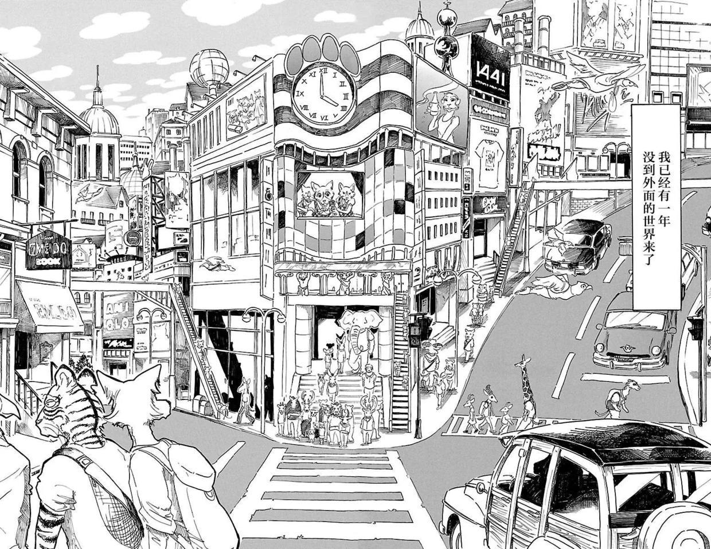有人说这部日本第二厉害的漫画堪比《疯狂动物城》