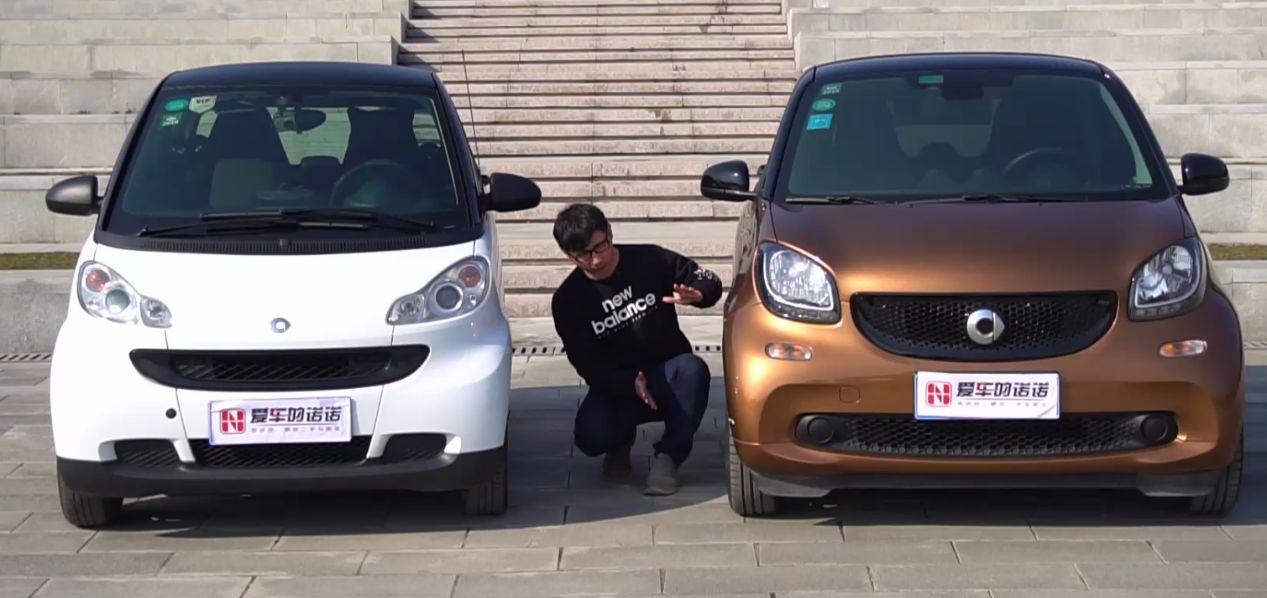 奔驰最小的车——Smart,玩具车还是像玩具的车?