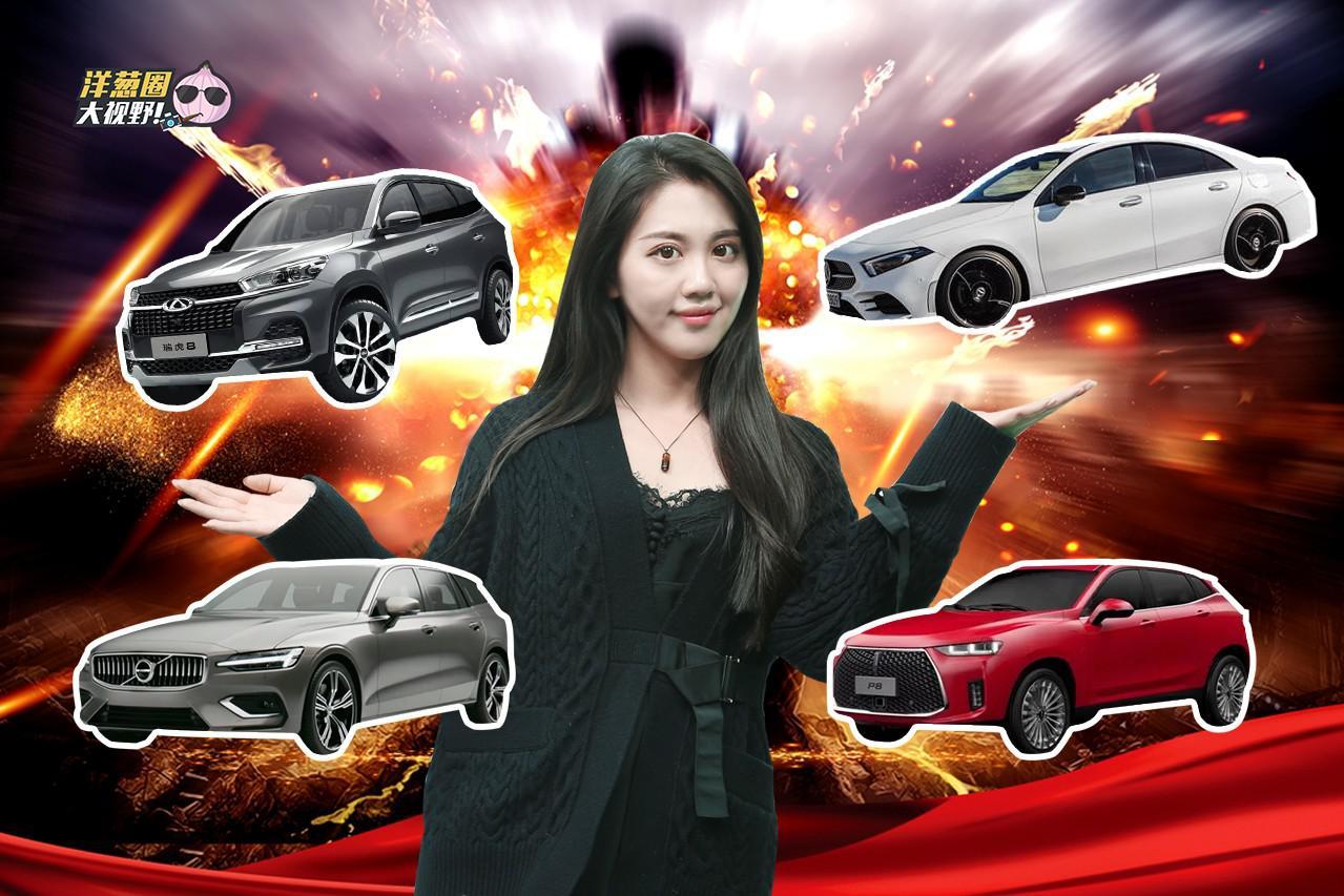 新年攒钱就买这7款新车!省油、空间大、颜值高!