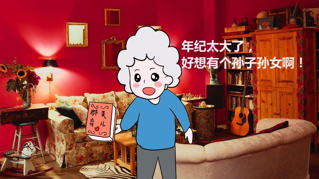 春节过年回家,你做好被催孩子的准备了吗?