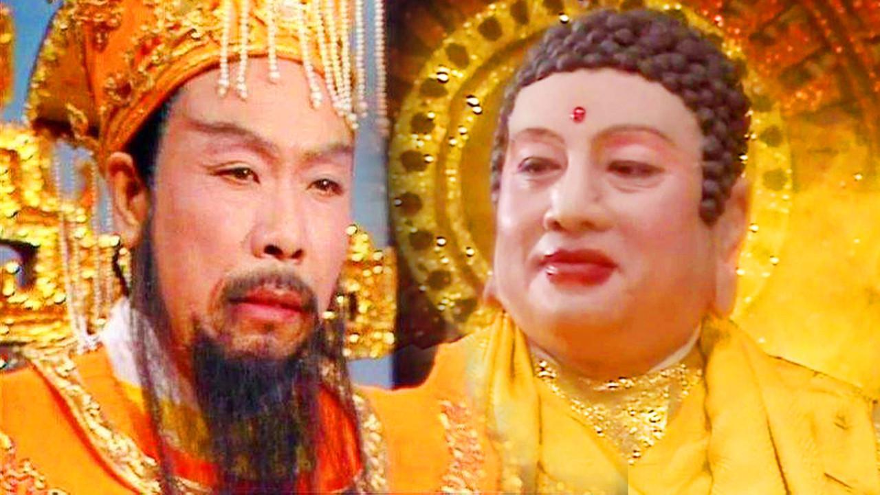 揭秘:西游记中如来佛祖为何会给玉皇大帝守大门?