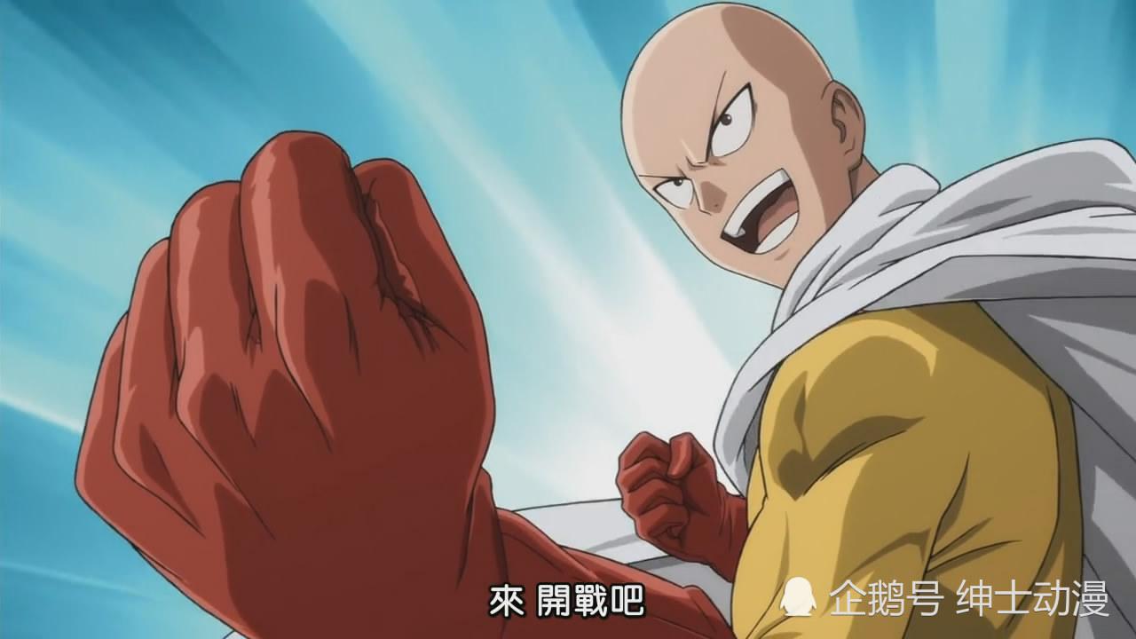 《一拳超人》埼玉并不是迄今为止最强的日本动漫角色