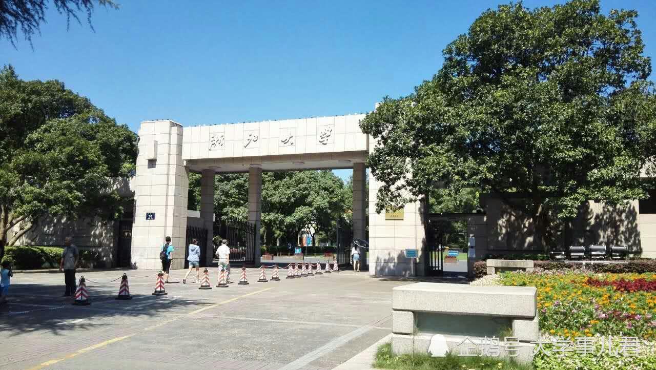 浙江大学是华东五校&quot第一&quot网友表示其他四校不服