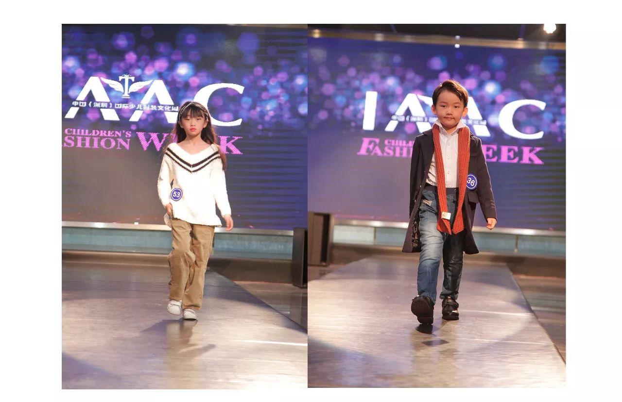 童星闪耀·中国(深圳)国际少儿时装文化周复赛圆满结束