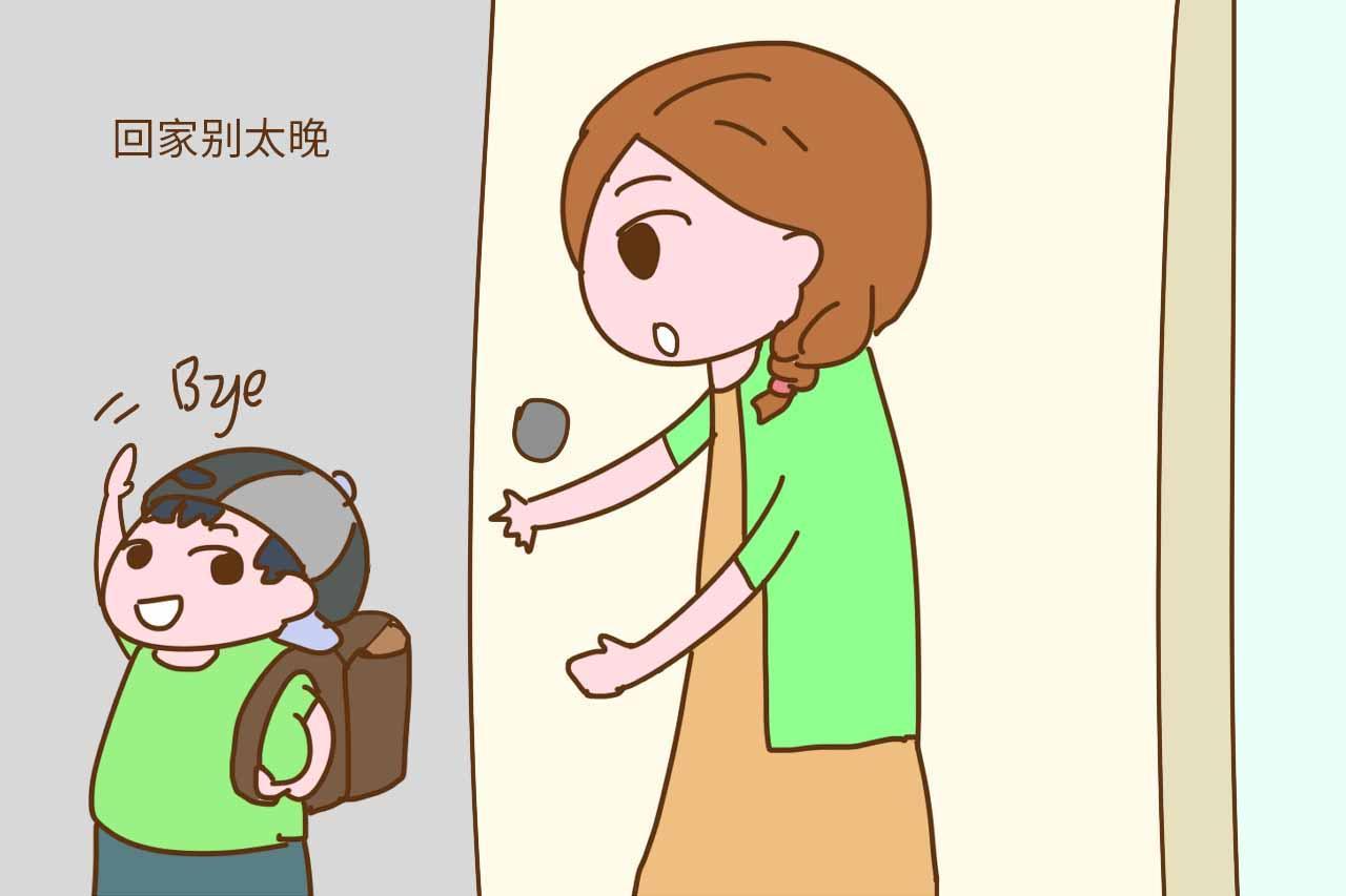 妈妈哄宝宝卡通