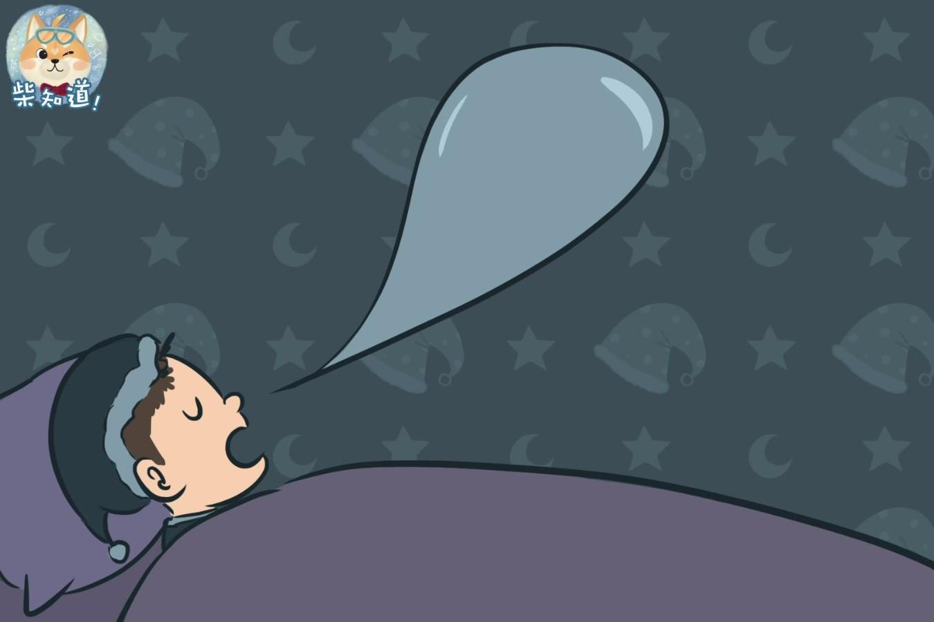 如何快速进入睡眠?