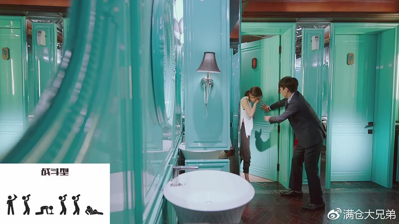 《恋爱状态》六种酒后先生:程皓占四种,你是哪一型?做大型广告设计的尺寸图片