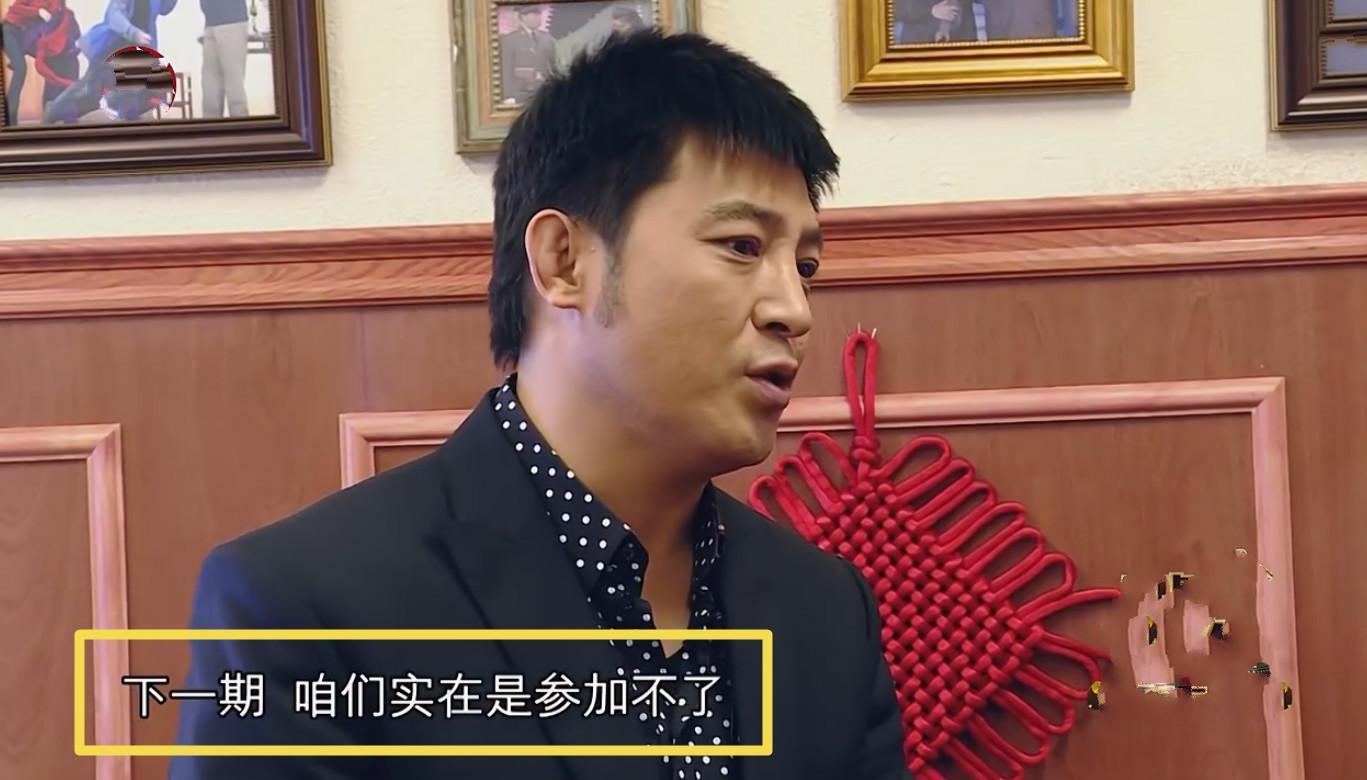 《欢乐喜剧人》第四季孙涛退赛原因起底 孙涛倒数第一怕掉价?