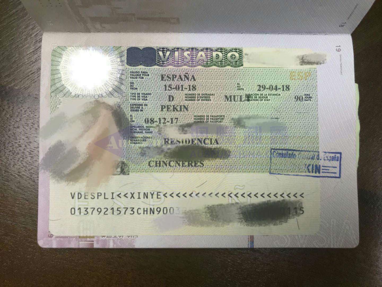 【案例分享】恭喜客户W先生西班牙移民非盈利永居项目成功获签!
