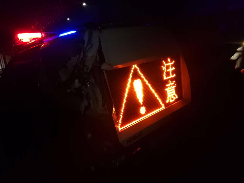 三无  半挂车撞预警车 司机驾车逃逸要拘留