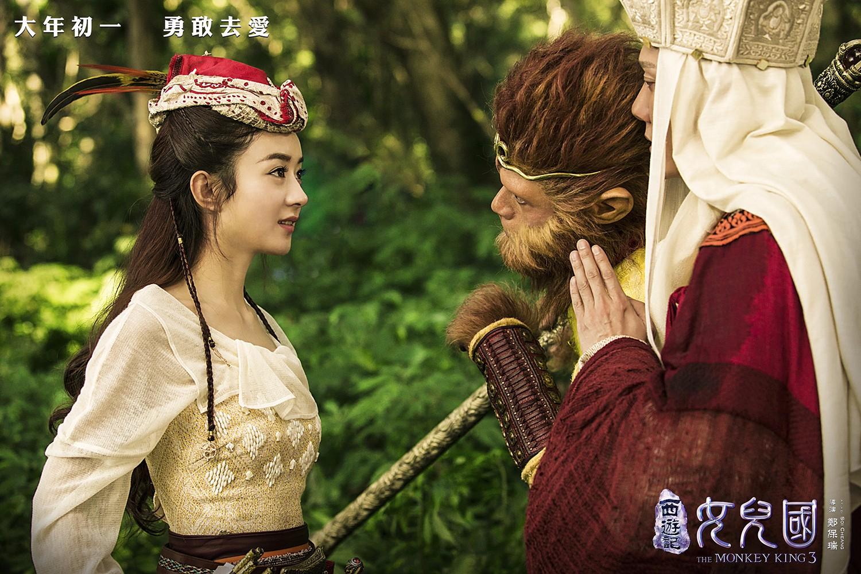 《西游记女儿国》曝勇敢去爱特辑  最纯初恋笑中带泪