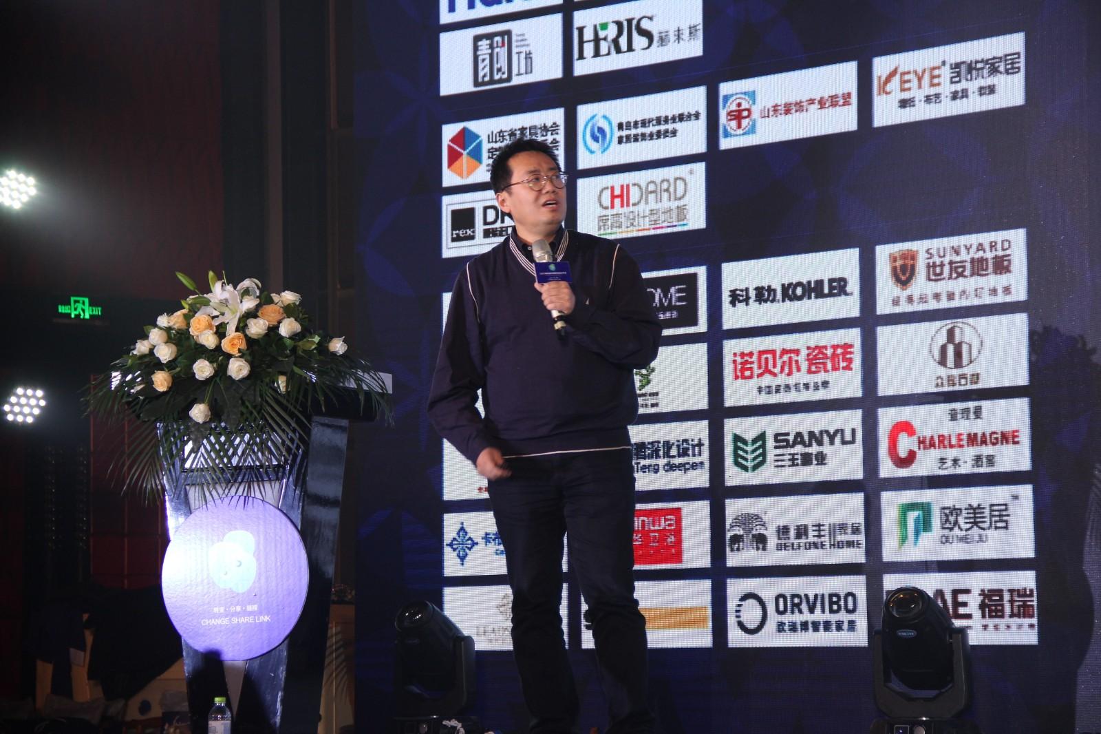 2017第四届中国(青岛)设计年会学术与商业的璀