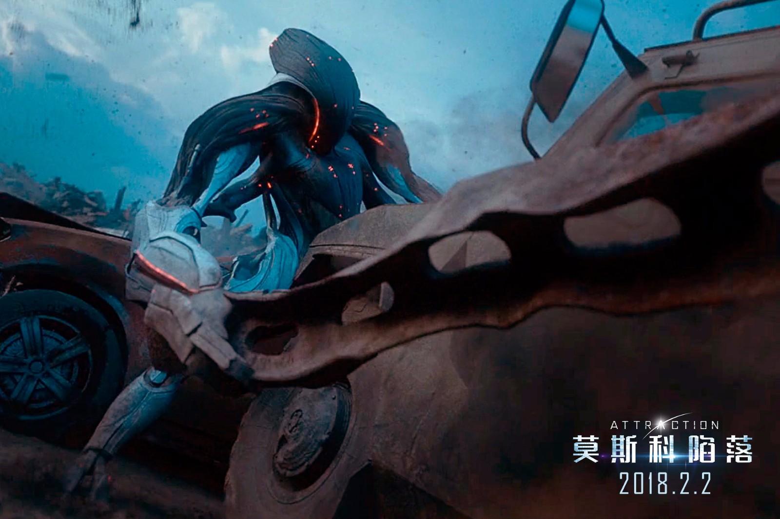 《莫斯科陷落》曝角色海报  外星BOSS展超强战斗力