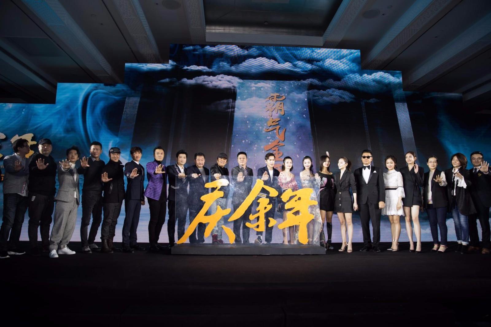 """《庆余年》开机发布会  张若昀陈道明风趣演绎""""父子默契"""""""