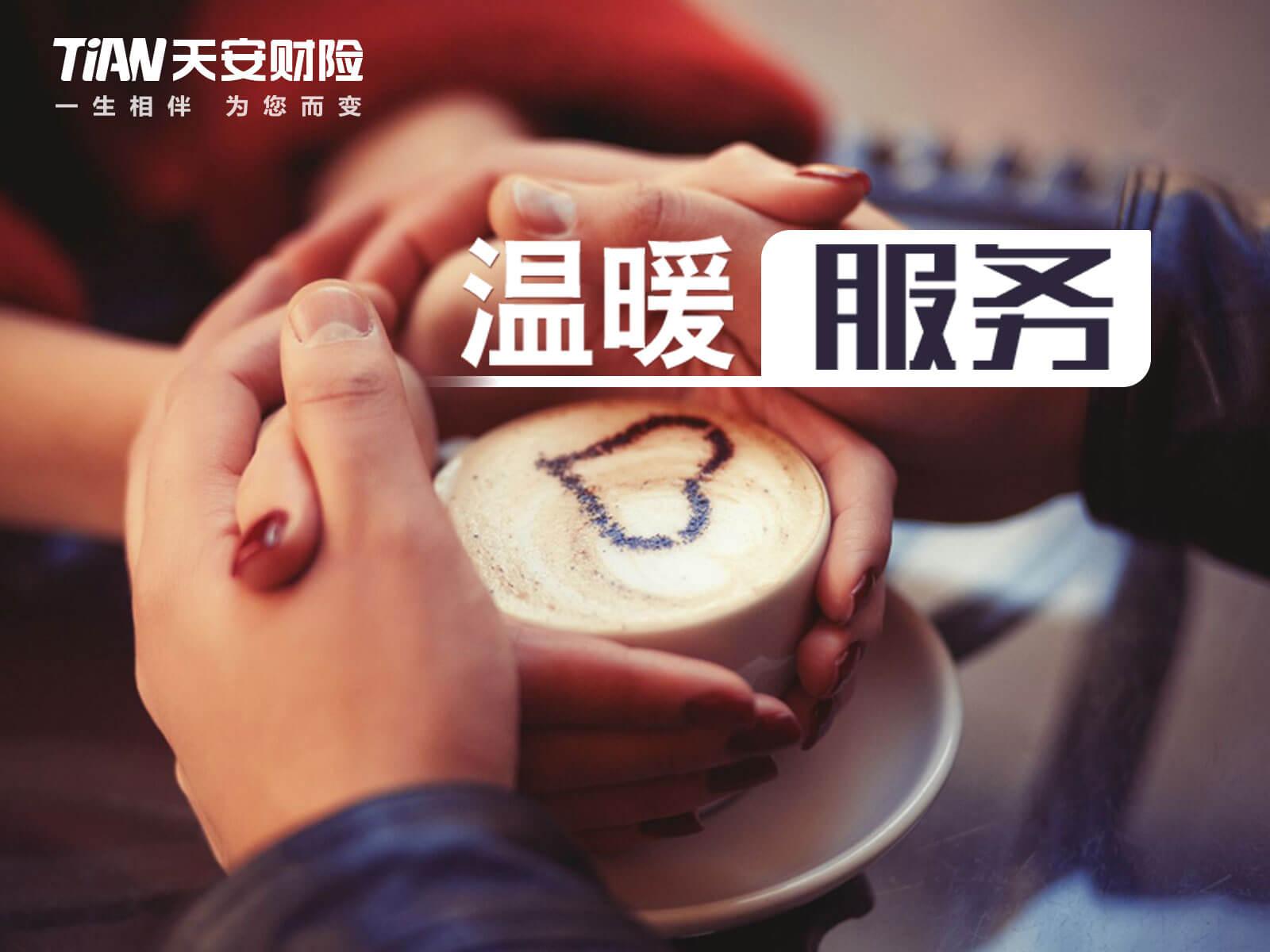安财险南通启东支公司:映玉无暇绽风华吴霞