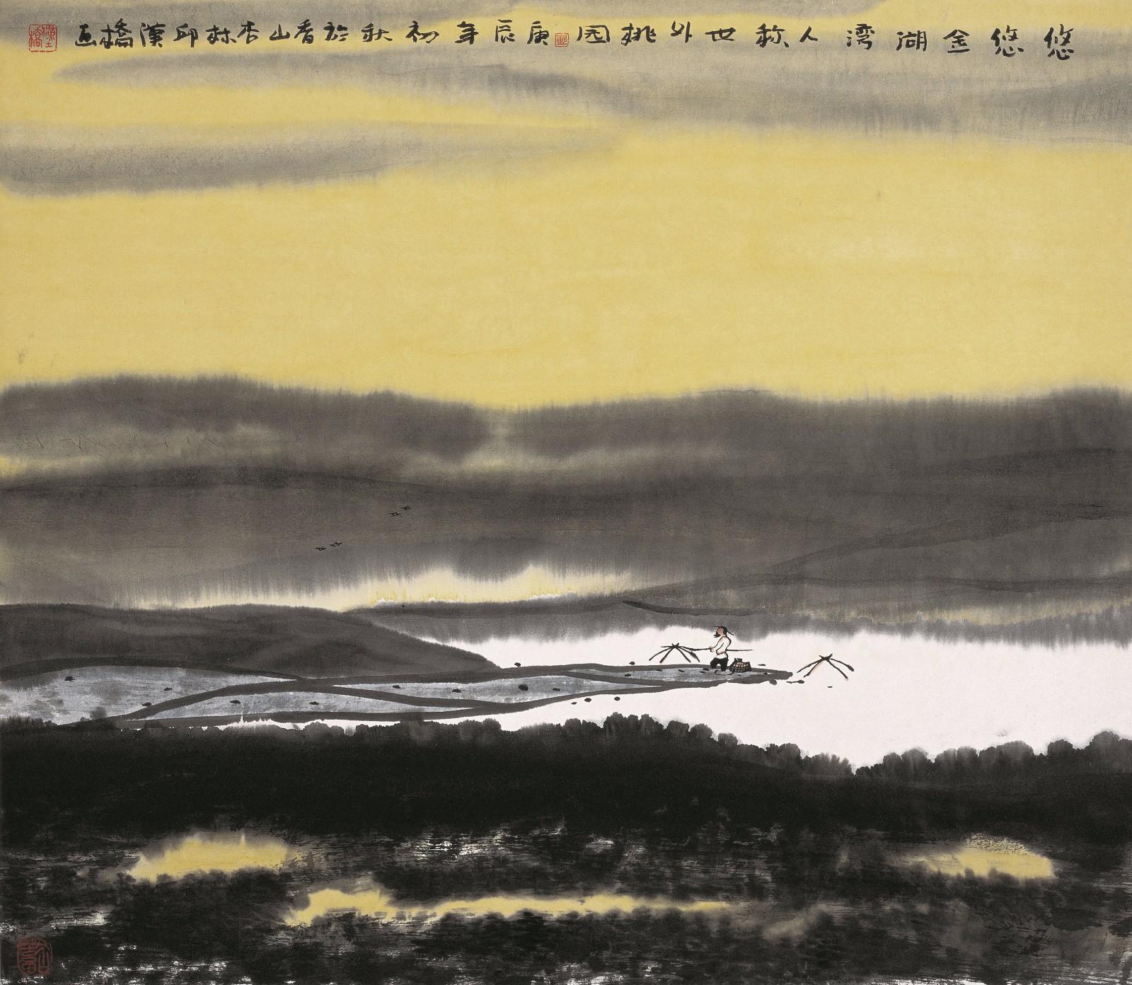 邱汉桥绘画艺术的学识,胆量与功力