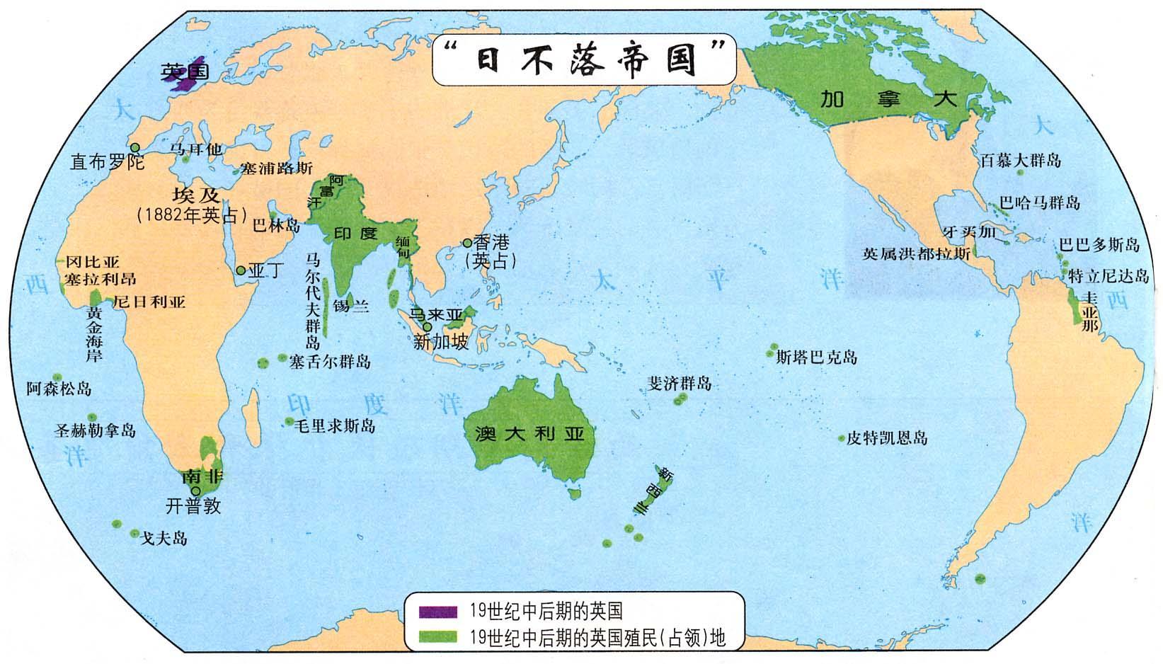 鸦片战争前中国和英国的对比图片