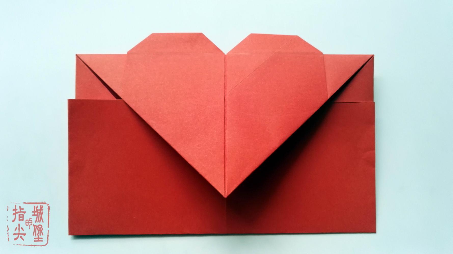 爱心信封折纸图解教程, 真正用心的人做出来才更有爱