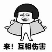 MS叶秋_
