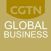 CGTN全球财经