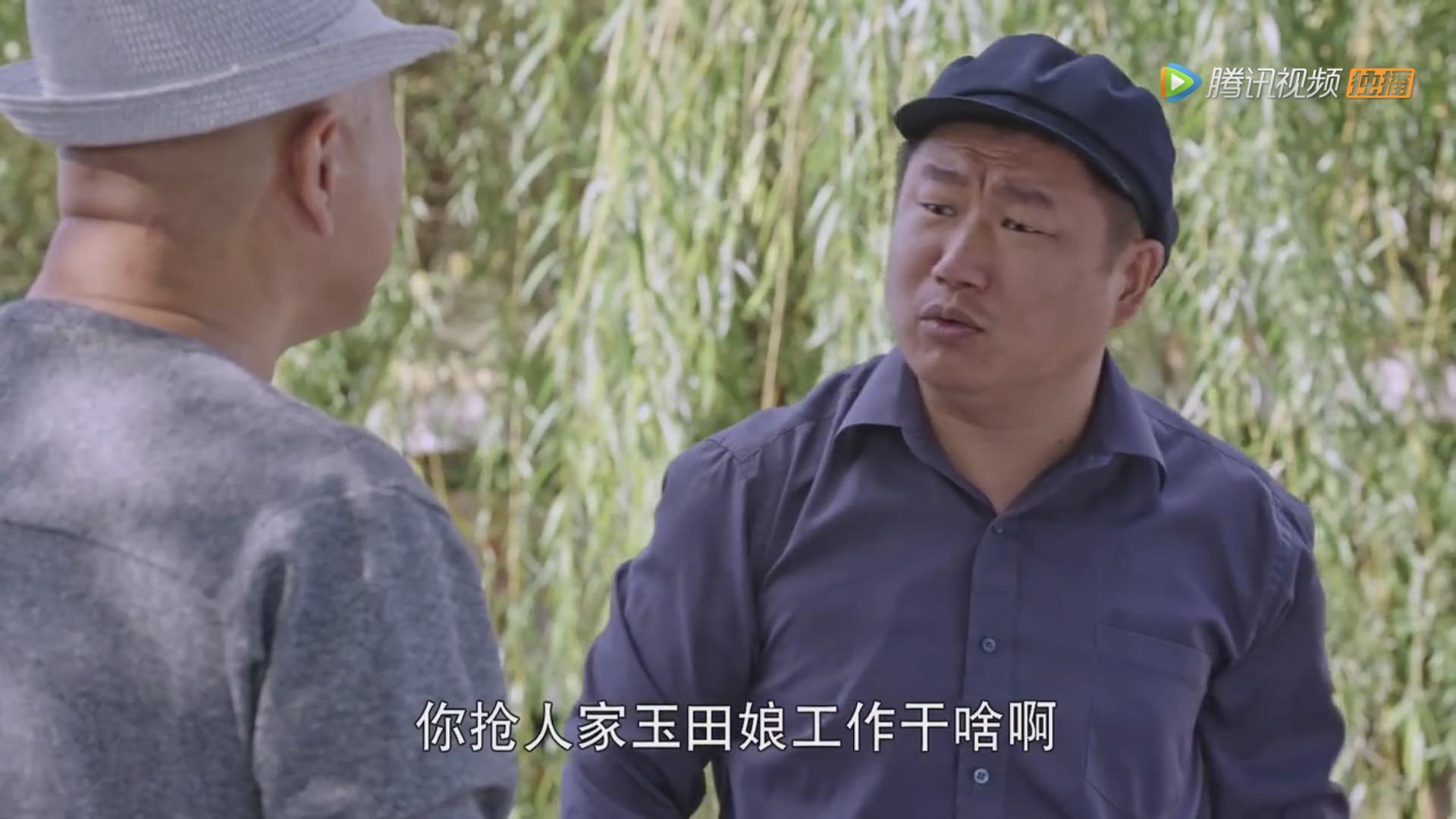 《乡村爱情10》最新预告:刘能惨遭围攻,三个寓言故事送给你!