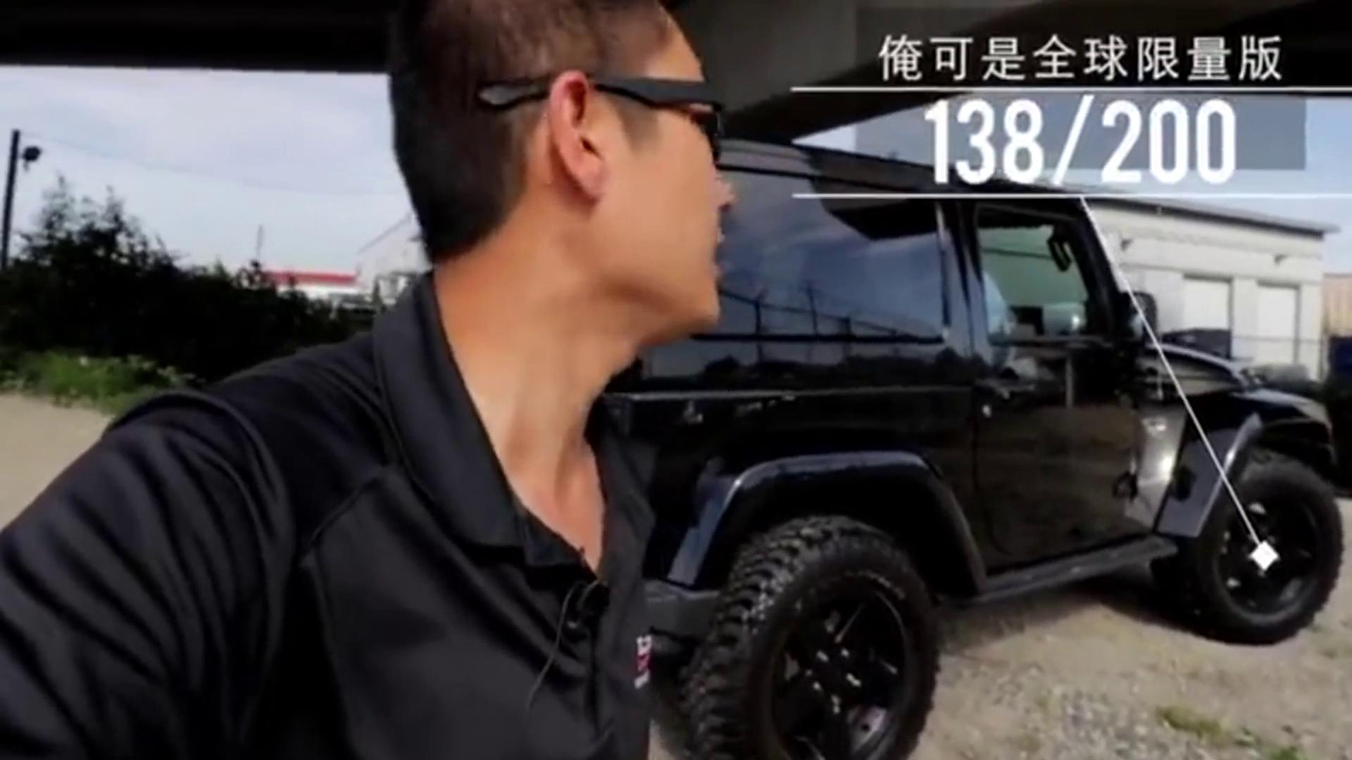 2017款jeep全新牧马人卢比肯全球限量版 详细评测