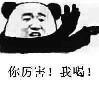 熊猫人摇图片表情v图片的动漫大全表情骰子图片