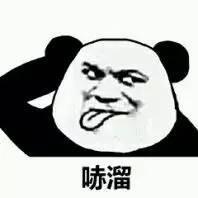 别搞笑,来抱抱斗图难过表情的那个贱qq表情包很图片
