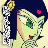 葫芦娃蛇精表情包图片