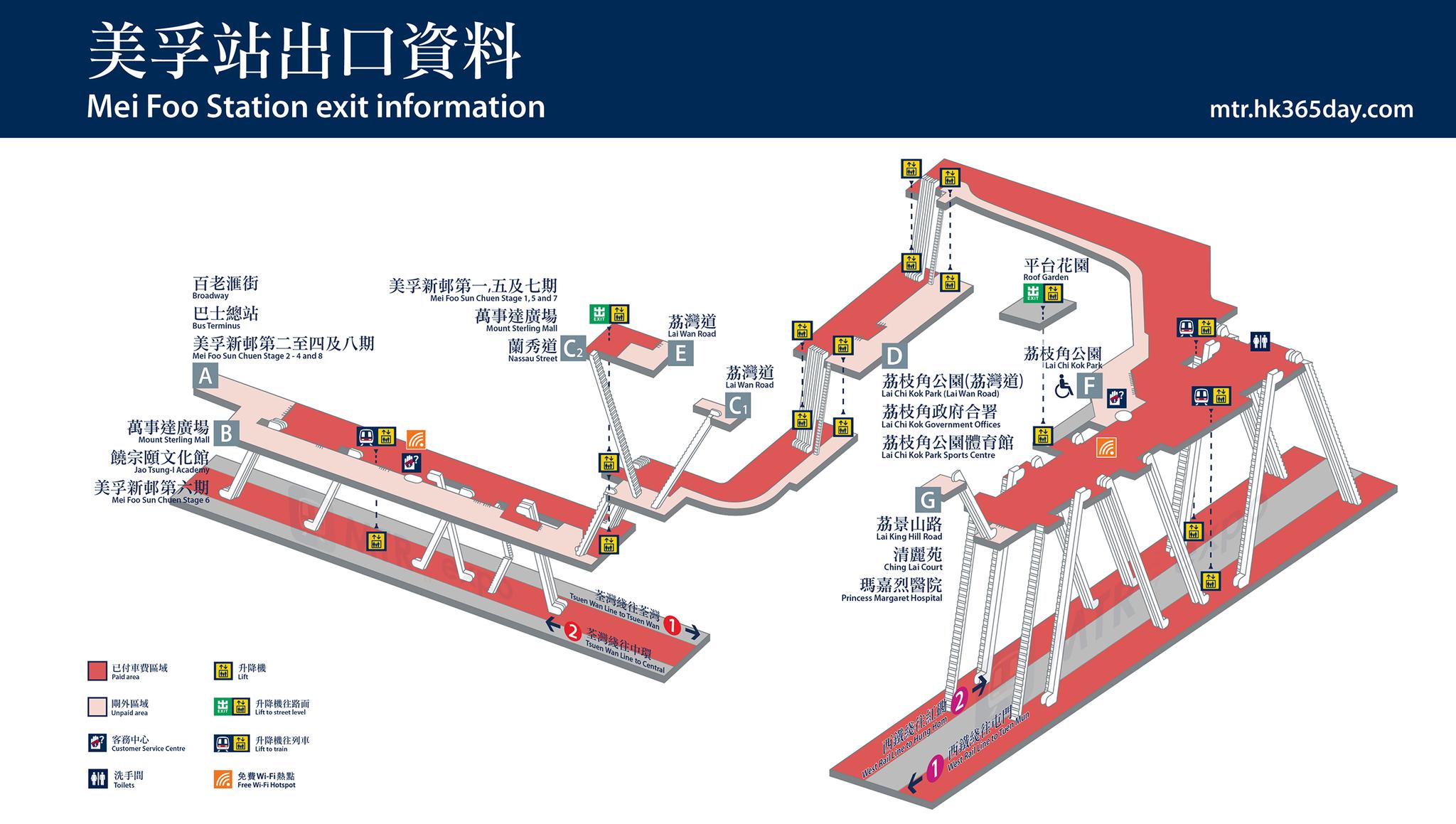 香港地铁换乘�z*_解密香港地铁冷知识