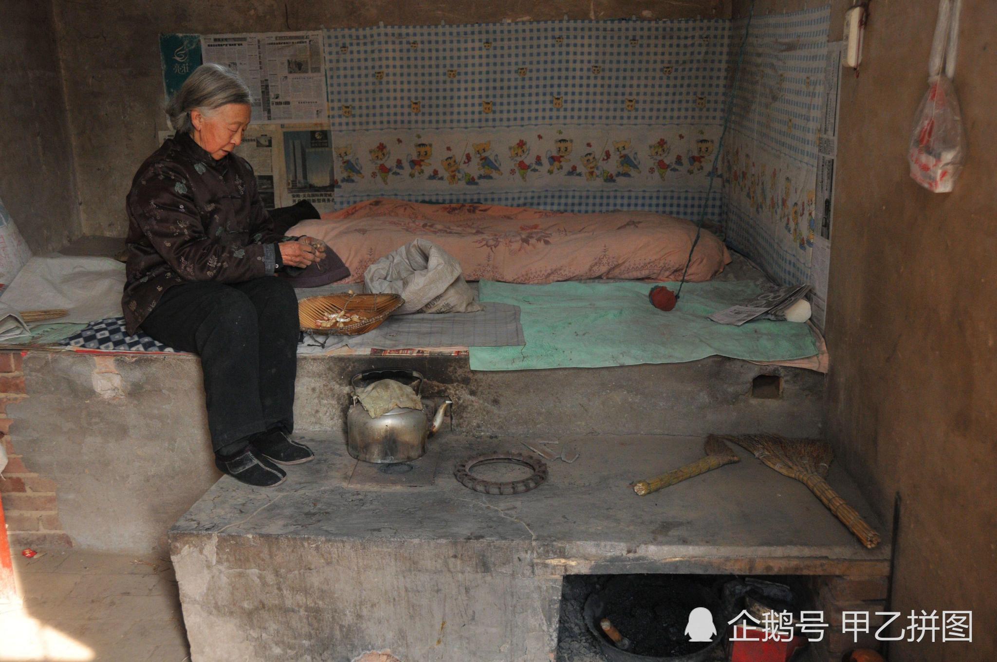 冬天农村大娘睡得煤火炕 城里人都没见过