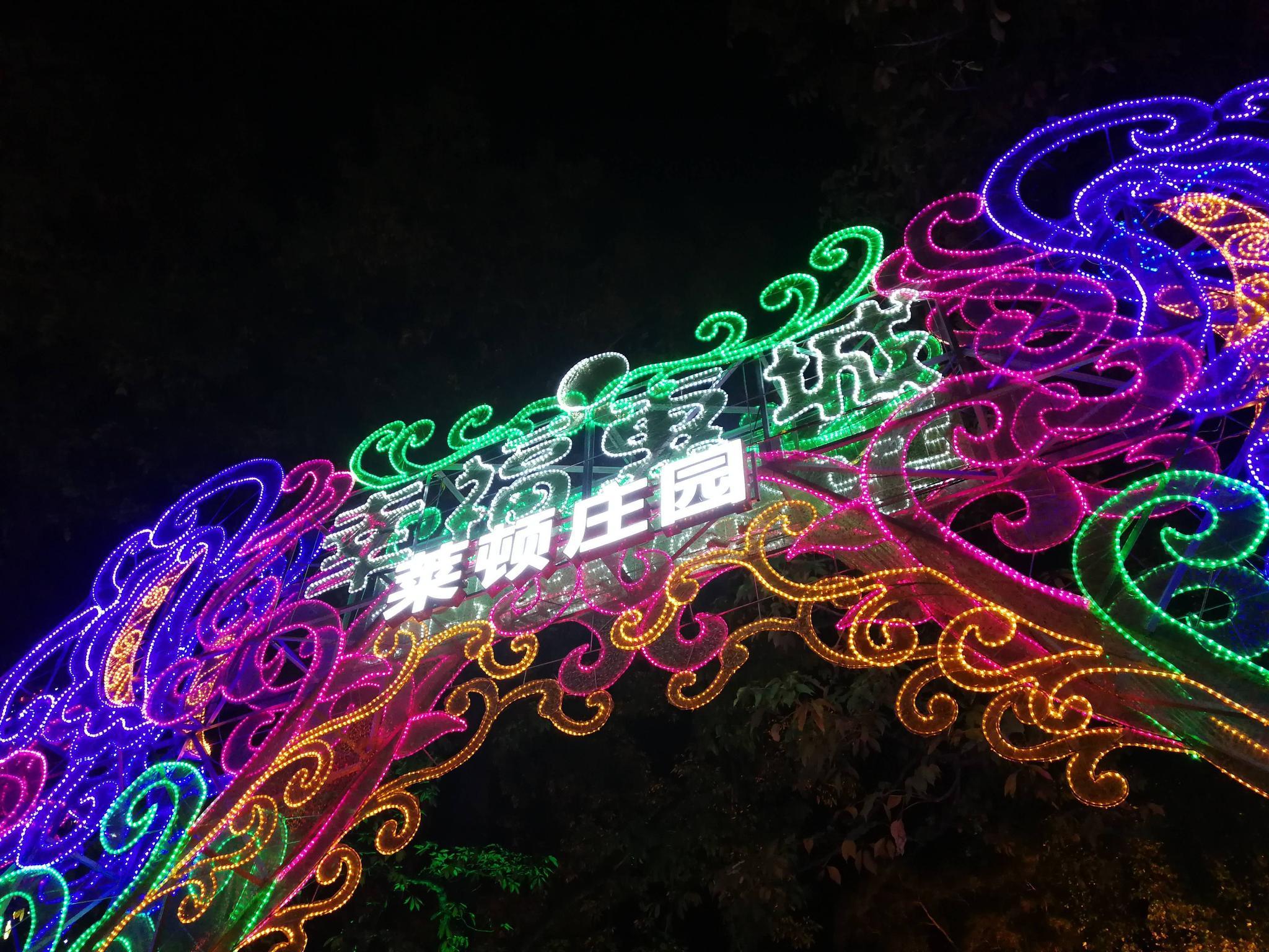 醉美的夜色,西湖花灯博览会璀璨来袭!图片
