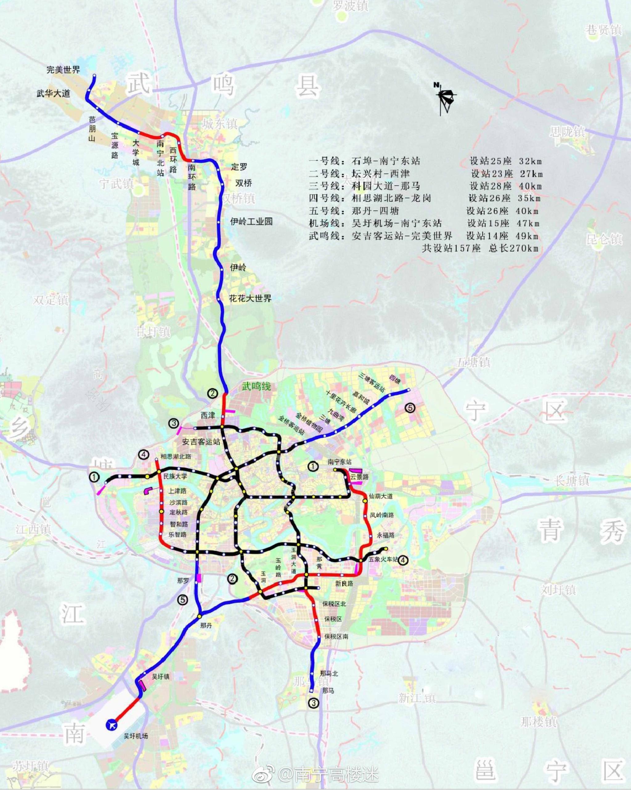 呼和浩特市2020规划图