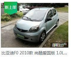 刚考完驾照,想买5000块左右的二手车,有哪些车可以买?