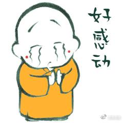 丨贤二携2018全新系列动画,带您辞旧迎新,恭安卓表情包苹果表情模仿图片