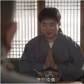 听说90后已经过上「佛系」生活?