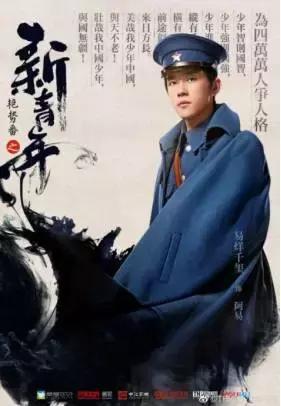 一个则梦回盛唐,首次担纲古装大作的男主,对演技有着不小的考验.