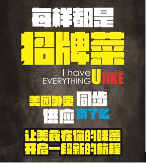 香港巨星代言 海鲜小吃鼻祖